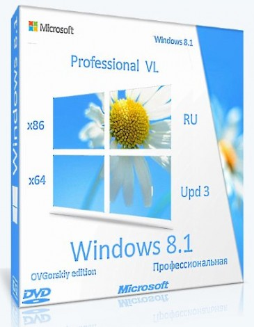 Windows 8.1 Professional VL with Update 3 x86/x64 Ru by OVGorskiy® 11.2017 2DVD (2017) Русский