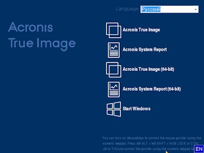Acronis True Image 2018 Build 10410 BootCD (2017) Multi/Русский