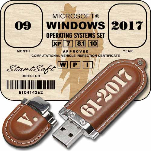 USB-boot Flash Plus MinstAll by StartSoft 61-2017 Full (2017) Русский