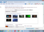 Windows7 Ultimate SP1 by loginvovchyk x86/x64 (24.09.2017) Русский