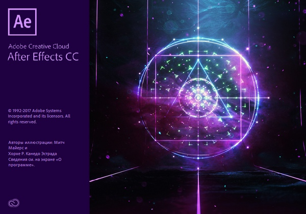 Adobe After Effects CC 2018 15.0.1.73 RePack by KpoJIuK (2018) Multi/Русский