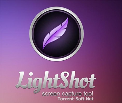 LightShot 5.4.0.35 (2018) Multi/Русский
