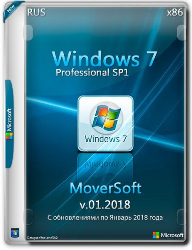 Windows 7 Professional SP1 x86 MoverSoft v.01.2018 (2018) Русский