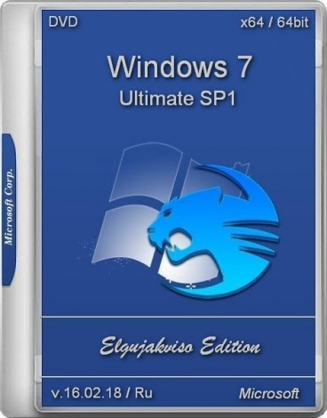 Windows 7 Ultimate SP1 x64 Elgujakviso Edition v.16.02.18 (2018) Русский