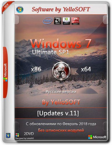 Windows 7 SP1 Ultimate x86/x64 [Updates V.11] by YelloSOFT (2018) Русский