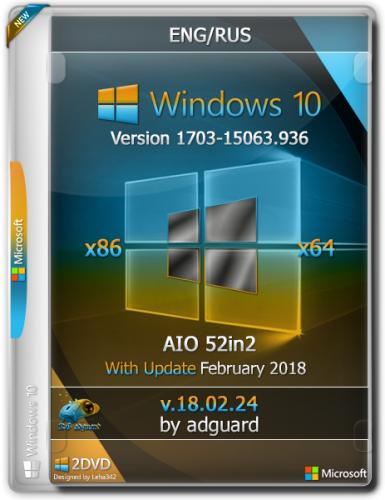 Windows 10, Version 1703 with Update [15063.936] (x86-x64) AIO [52in2] adguard v18.02.24 (2018) Русский / Английский