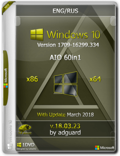 Windows 10, Version 1709 with Update AIO [60in1] adguard v.18.03.23 (2018) Русский / Английский