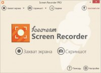 Icecream Screen Recorder PRO 5.79 (2018) PC | RePack & Portable by elchupakabra