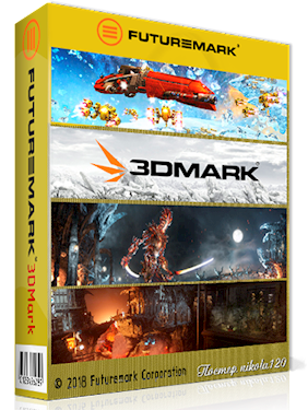 Futuremark 3DMark 2.6.6174 Professional Edition (2018) PC | RePack by KpoJIuK